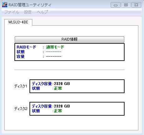 2_5TB_ReBuild.png