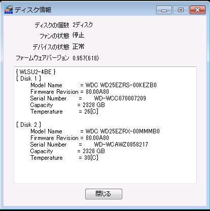 2_5TBx2_Info.png