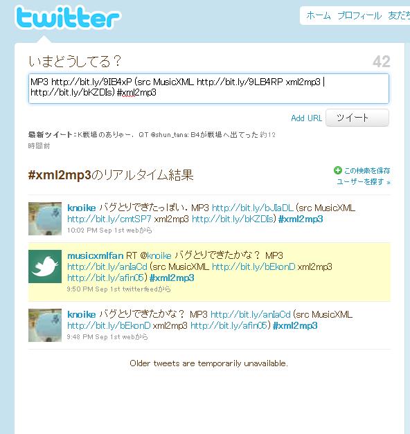xml2mp3_preTweet.png