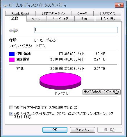 06_after_scandisk.png