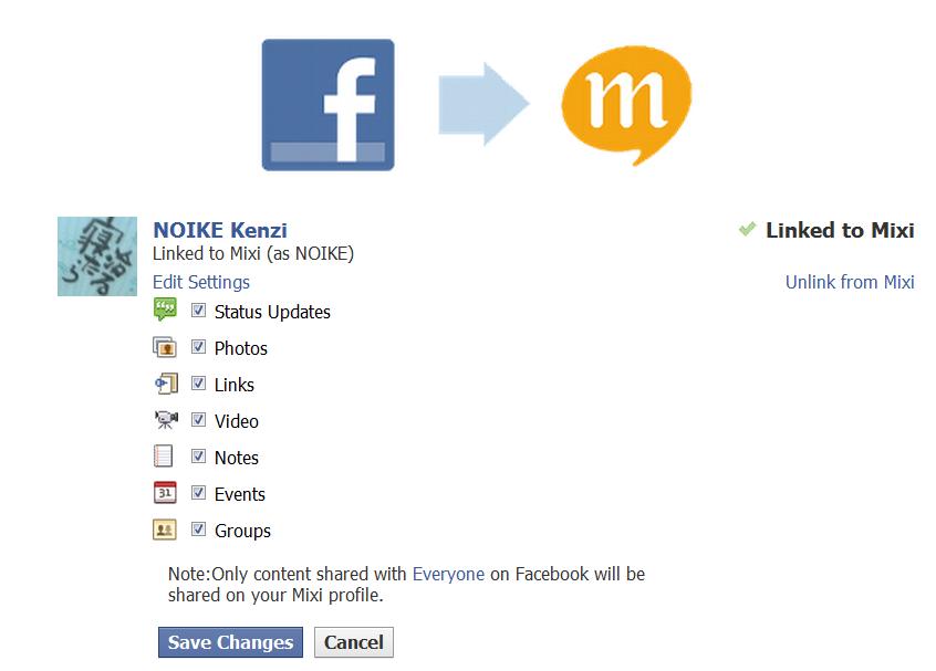 facebook_mixi.png